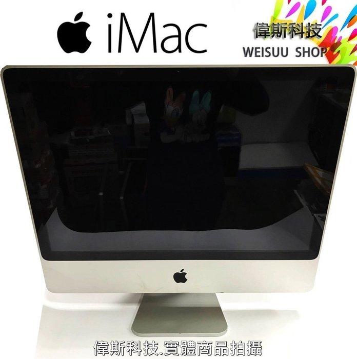 ☆偉斯科技☆IMAC 21.5吋 2010年中 lntel Core i3 3.06GHZ/4G/500GB 桌上型電腦