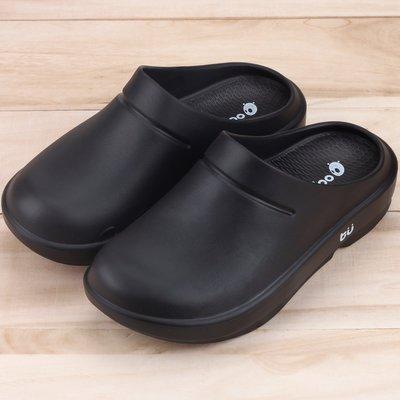 Ovan 男女款 牛頭牌 NewBuffalo 土豆星三代 MIT防滑防水高彈力 厚底拖鞋 土豆星鞋 海灘拖鞋 黑色