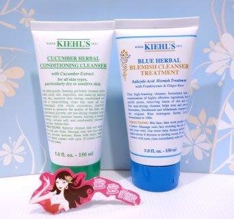 ※《多多美妝》※小黃瓜植物精華潔面乳150ml (敏感性肌膚可使用) (專櫃貨)