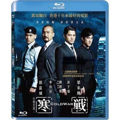 <<影音風暴>>(藍光電影2001)寒戰  藍光 BD  全102分鐘(下標即賣)48
