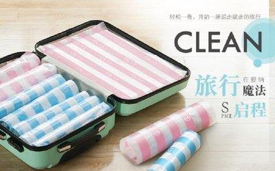 【NF322】AINI手捲式真空袋 三尺寸 手卷真空壓縮袋出差旅行收納袋旅遊衣物收納整理包密封袋