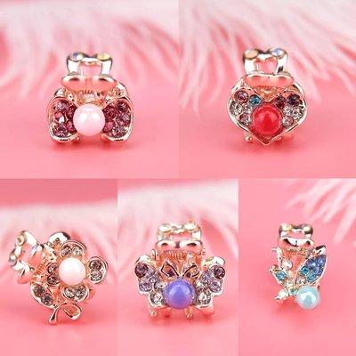 韓國新款迷你彩珠、水晶瀏海小抓夾