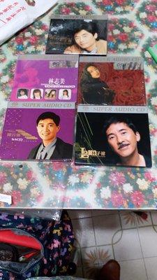 Super Audio CD1+1全套不散賣(帝女花及呆佬拜壽全新)合共七套,不散賣。