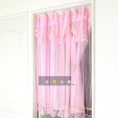 £溫飾效應…『F065』柔情蕾絲雙層小窗簾150*120(2色:米.粉)..一窗459元