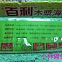 小林網拍 搓洗不留痕 防刮清潔首選 正3M原廠品 洗車清潔專用 特級木漿海綿 木漿海棉 2入1包