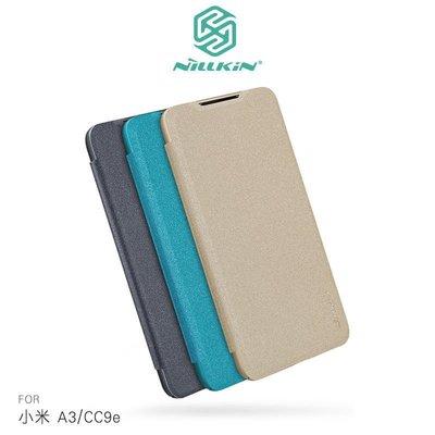 *PHONE寶*NILLKIN MIUI 小米 A3/CC9e 星韵皮套 超薄皮套 手機殼 保護殼