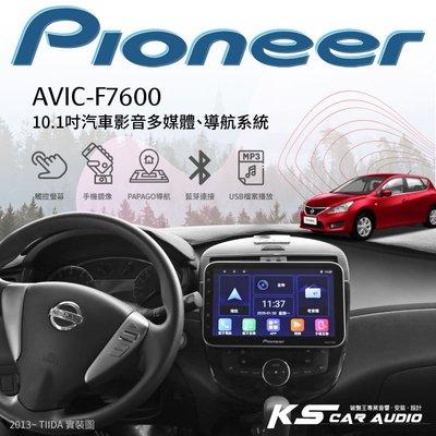 Pioneer先鋒【10.1吋汽車影音多媒體、導航系統】AVIC-F7600 13~TIIDA 藍芽通話 手機鏡像