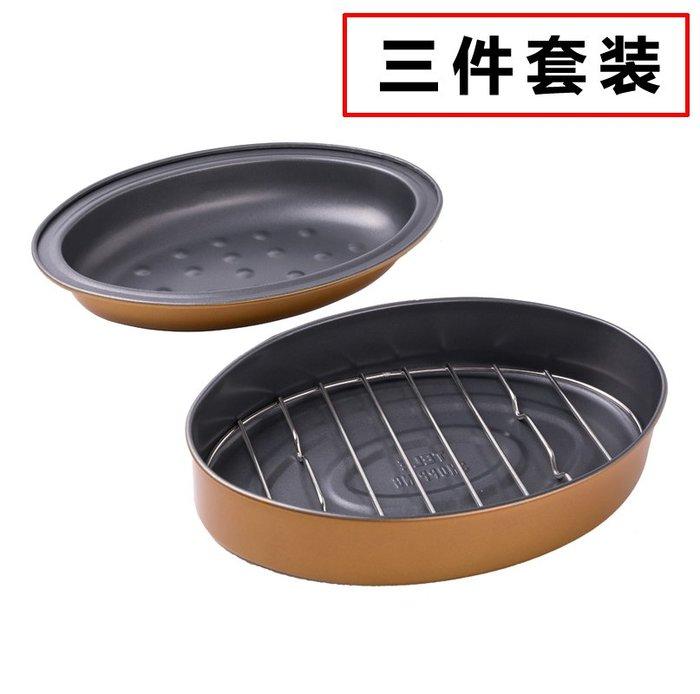 Amy烘焙網:烤盤三件套/烤雞烤鹹豬肉烤/牛肋塊/烤盤加烤網架/烤盤加涼架