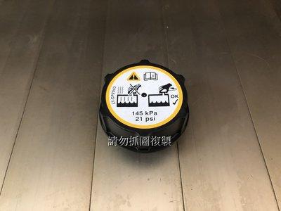 福特 FOCUS 05-12 MAZDA 馬3 04-09 全新 備水桶 副水箱蓋子
