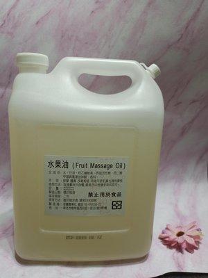 水果油 (職業用 大桶)