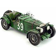 復古鐵藝工藝品1934年名爵MG K3 Magnette公路賽車鐵皮汽車模型*Vesta 維斯塔*