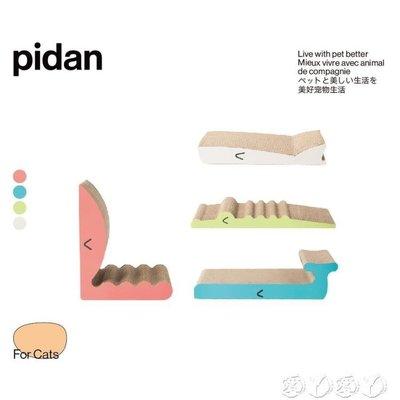 貓抓板 pidan貓抓板 動物系列鱷魚鯊魚鯨魚章魚瓦楞紙貓窩貓玩具貓咪用品 【滿千折百】 JD