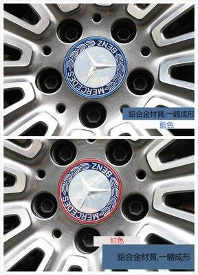 ⚡ BENZ GLK GLE ML GLS 鋁圈蓋 標 裝飾 鋁圈 標誌 中心蓋標 輪圈蓋