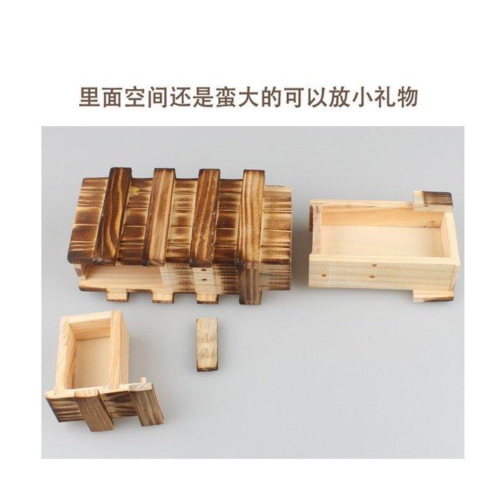 木製益智機關玩具盒 兒童成人開發智力玩具首飾盒[好悠閒_SoGoods優購好]