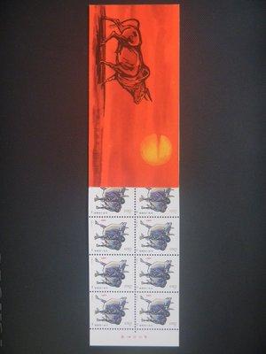 1985 T102 一輪生肖牛年郵票 SB12 小本票 小冊上品