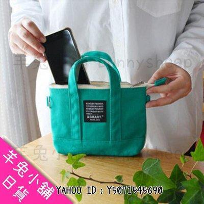 【日本&SMART PLUS可觸控手機袋 綠】A401820 羊兔小舖 日貨 日本代購 手機包 斜背包 iphone