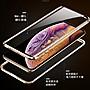 雙面玻璃 手機殼 玻璃殼 刀鋒 萬磁王 iPhone 7 plus iPhone7plus i7 磁吸殼 金屬殼 保護殼