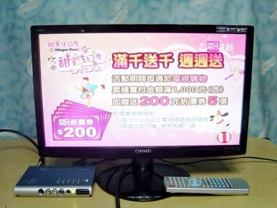 【小劉二手家電】19吋液晶電視(螢幕+轉接盒),有HDMI接頭或紅黃白AV端子,可接手機,監視器,機上盒,DVD,PS4