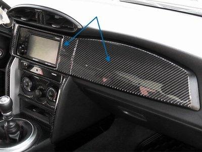 【卡夢內裝】TOYOTA 86 GT86 FT86 BRZ 面板 保護蓋 碳纖維 CARBON