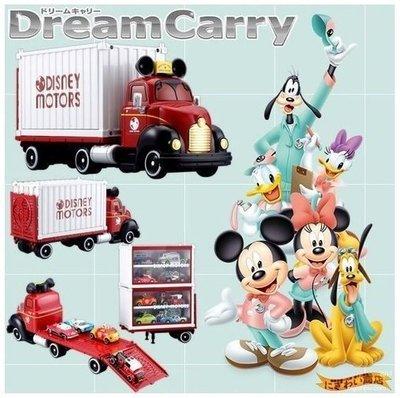 小丸子媽媽 迪士尼夢幻展示貨車 DS82146 米奇展示貨櫃車 收納貨櫃車 TAKARA TOMY