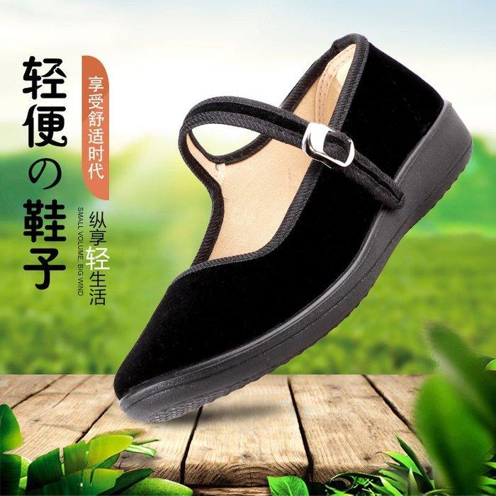 創意夏季女鞋步源軒老北京布鞋中跟女黑色工作鞋女鞋媽媽鞋平底柔軟底酒店單鞋