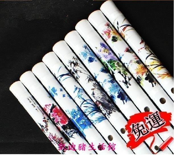 【凱迪豬生活館】高檔白色印花 笛子 竹笛 秒殺 !買一送五 橫笛KTZ-201065