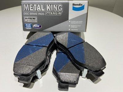 「毅勝車業」BENDIX HONDA CRV 金屬鈦條紋 煞車來令片原廠卡鉗適用