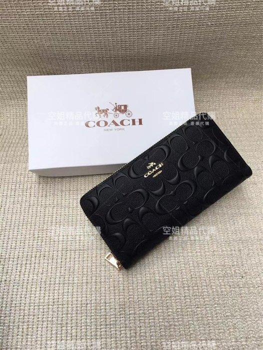 空姐代購 COACH 53834 新款素色 浮雕壓C 女士長夾 錢夾 手拿包 皮夾 手抓包 柔軟牛皮 手感超讚 附購證