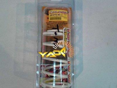 義大利 MALOSSI 大彈簧【TMAX500 / AK550 / TMAX530 / TMAX560 專用】白色