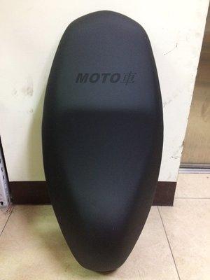 《MOTO車》高品質 勁戰125 長座墊 坐墊 椅墊 座墊 一代戰 舊勁戰