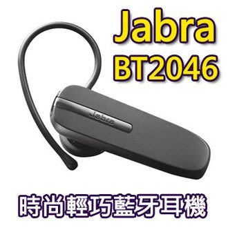 Jabra BT2046 時尚輕巧藍牙耳機 耳掛式藍芽 一對二 單耳