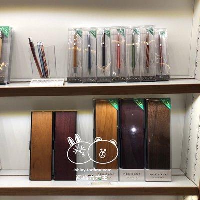 日本正品代購Hacoa Lumber+高級木制金屬眼睛盒文筆具盒雜貨老鋪