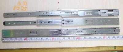『YT五金』川湖 KingSlide 3M52 35cm 下標賣場 緩衝三節滑軌 油壓 可拆抽中自走緩衝式 櫥櫃 抽屜