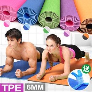 雙色雙層加長TPE環保6MM瑜珈墊送綁繩運動墊止滑墊防滑墊遊戲墊野餐墊防潮墊子地墊床墊睡墊D087-DA08【推薦+】