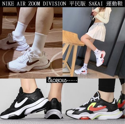 NIKE AIR ZOOM DIVISION 厚底 CK2950  白 藍 紅 運動鞋【GLORIOUS】