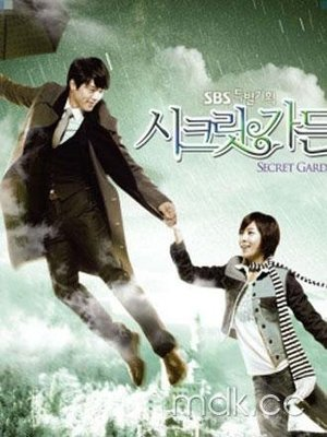 【M密花園】【韓語中字】【玄彬,河智苑】DVD