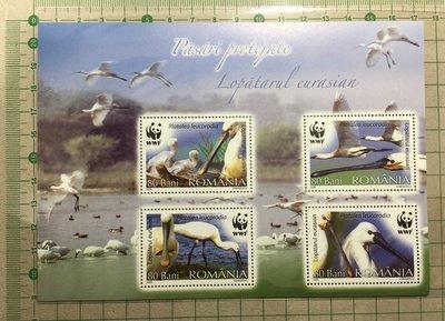 【郵卡庫】【WWF】【鳥類】羅馬尼亞2006年白琵鷺小全張  SP0495