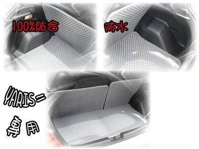 大高雄【阿勇的店】EVA量身訂做 椅背防水墊 下標區 FOCUS MK1 MK2 MK3 ESCAPE SWIFT SX4 TRIBUTE YARIS