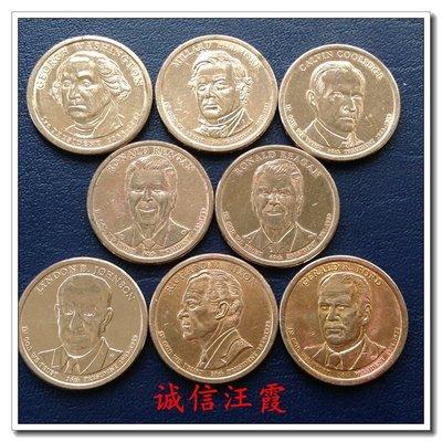元寶閣美國1美元總統幣紀念幣集中營 原光美品