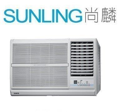 SUNLING尚麟 SAMPO聲寶 單冷 定頻 窗型冷氣 右吹 AW-PC72R 12~14坪 2.5噸