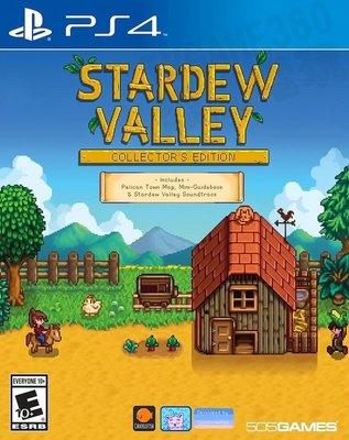 【全新未拆】PS4 星露谷物語 收藏版 STARDEW VALLEY COLLECTORS EDITION 中文版 台中