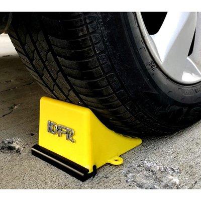 【JR佳睿精品】Toyota Auris 黃色 車輪檔 輪胎止滑器 擋車器 三角檔 車擋 止滑器 亮黃色 台灣製