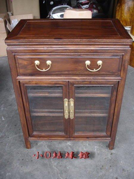 小o結緣館仿古傢俱....單抽雙門玻璃櫃.擺飾桌.收納櫃 68x40x90(雞翅木)