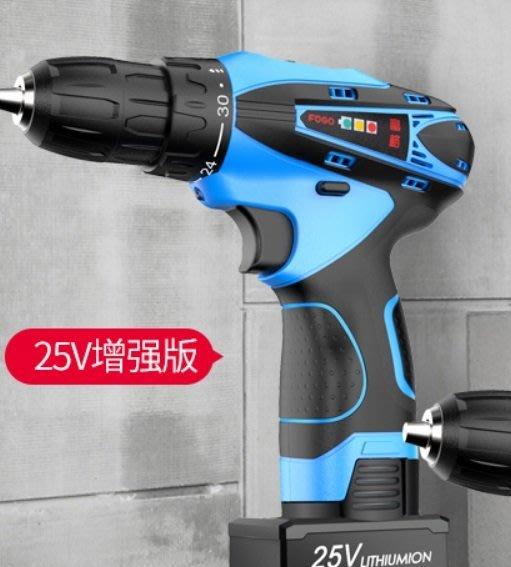 保固1年 鋰電 電鑽 25V 一電一充 雙速可正反轉/充電電鑽/電動:機殼顏色 藍色,2電1充塑盒加配件1560元