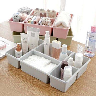 【創意家居 便利生活】多格化妝品儲物盒梳妝臺收納盒桌面文具護膚品整理盒宿舍神器