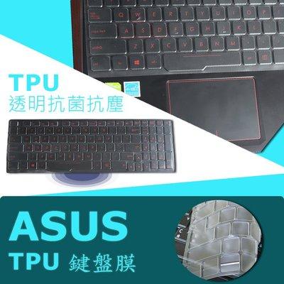 ASUS FX553 FX553V FX553VD TPU 抗菌 鍵盤膜 (asus15506) 台北市