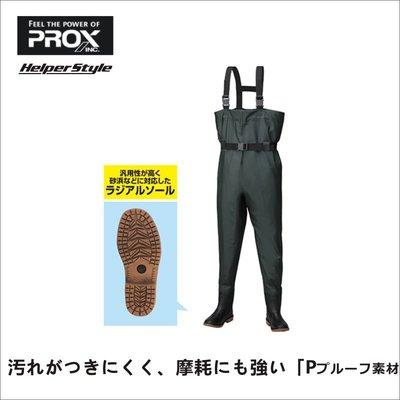 香港代購 日本品牌 PROX釣魚褲防曬衣雨靴雨鞋釣魚服裝頂級磯釣海釣下水褲與Daiwa SHIMANO同等級魚市場漁夫用