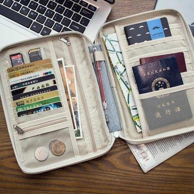 全店折扣活動 出國旅行護照包證件包多功能證件袋護照夾防水收納包機票夾保護套