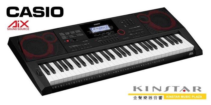 【金聲樂器】CASIO CT-X3000 高階電子琴