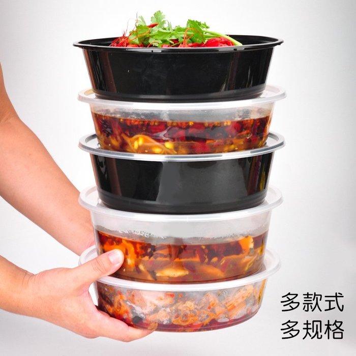 解憂zakka~ 一次性小龍蝦盆外賣打包盒香鍋餐盒大號塑料黑色圓形2500ml3000ml#打包盒#餐盒